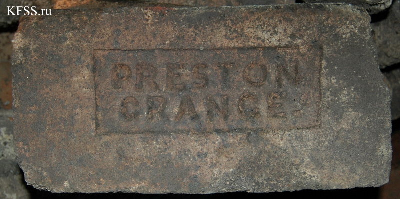 Russky Island Preston Grange brick 2