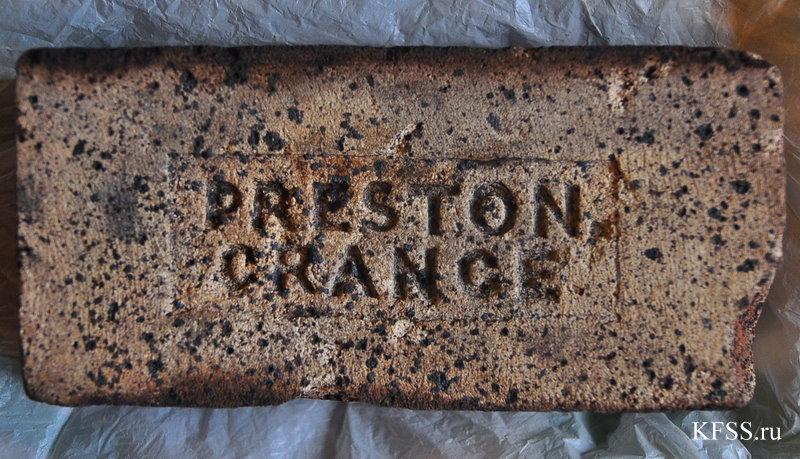 Russky Island Preston Grange brick 3