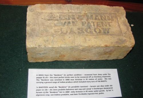 ALLAN MANN GOVAN PATENT GLASGOW BRICK SHIP WRECK BORDERER 1868 ARNISTON (640x440)